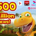 Dinosaur Train 500 Million Views